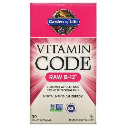 Garden of Life, Vitamin Code RAW B-12, 30 Βίγκαν Κάψουλες