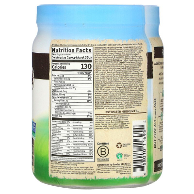 Garden of Life, RAW Organic Meal, Shake & Meal Replacement, Chocolate Cacao, 509 Γραμμάρια