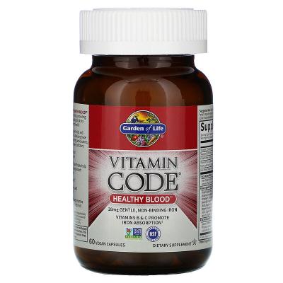 Garden of Life, Vitamin Code, Healthy Blood, 60 Βίγκαν Κάψουλες