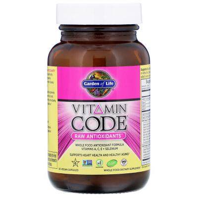 Garden of Life, Vitamin Code RAW Antioxidants, 30 Βίγκαν Κάψουλες