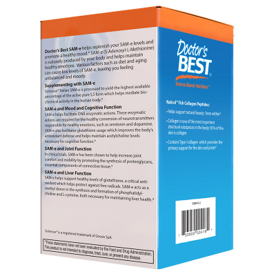 Doctor's Best, Fish Collagen Με Naticol, 30 Πακέτα Σε Μορφή Ραβδιού Σε Σκόνη, 5γρ